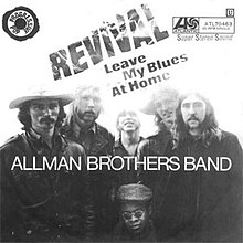You dont really love me song lyrics allman brothers band
