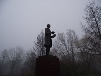 Toronto Zoo - Statue of Dr. Schofield in January 2011