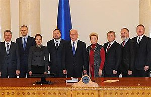Second Azarov government - Image: Second Azarov government