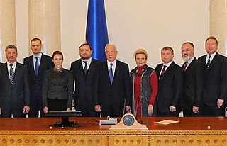 Government in Ukraine 2012-2014
