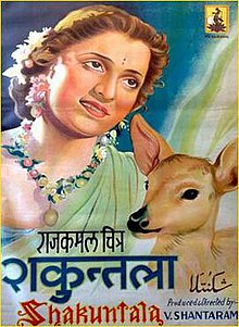 Shakuntala (1943 film) - wikipedia, the free encyclopedia
