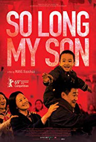 So Long, My Son - Film poster