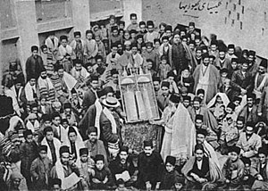 Persian Jews - Synagogue in Tehran. A postcard from the Qajar (1794–1925) period.