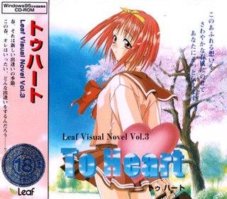 <i>To Heart</i> 1999 Japanese adult visual novel, manga, and anime television series
