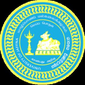 University of Jaffna - Image: Uo J logo
