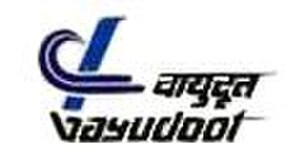 Vayudoot - Image: Vayudoot Logo