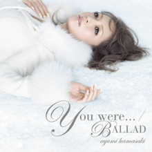 You were BALLAD.png