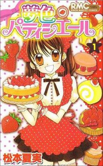 Yumeiro Patissiere - Image: Yume Pati manga 1