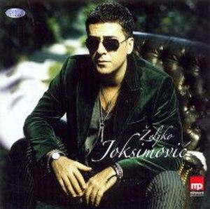 Ljubavi (album) - Image: Zeljko Joksimovic Ljubavi cover