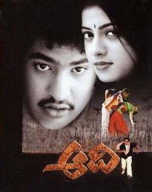 Aadi (2002 film) - Image: Aadi 2002 Telugu Movie