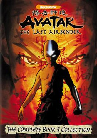 """Avatar: The Last Airbender (season 3) - Cover for """"The Complete Book 3 Collection"""" DVD"""