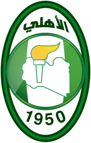 Al Ahli SC (Tripoli) - Image: Al Ahli SC Tripoli (logo)