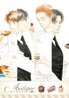 <i>Antique Bakery</i> Manga by Fumi Yoshinaga