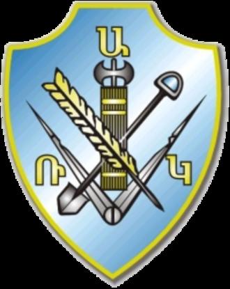 Armenian Democratic Liberal Party - Ramgavar logo