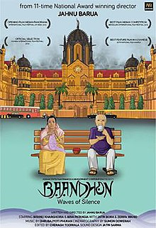 The PVR release poster of Baandhon