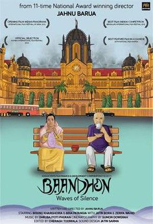 Mumbai Cutting Full Malayalam Movie Free Download
