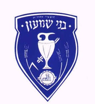 Bnei Shimon Regional Council - Image: Bnei Shimeon 3