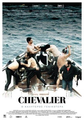 Chevalier (film) - Film poster