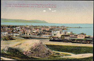 Piraeus, Athens and Peloponnese Railways - Corinth station, ca 1910