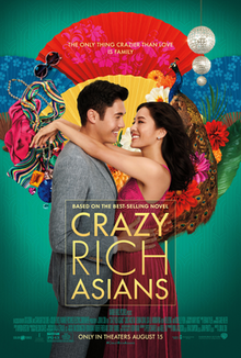 Crazy Rich Asians Poster Png