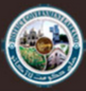 Larkana - Image: District Government Larkana