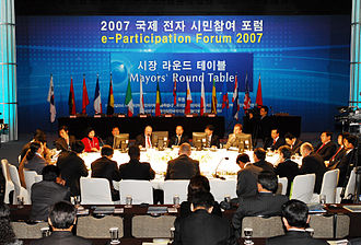 Guro District, Seoul - The international e-participation forum on February 7–9, 2007