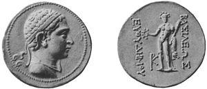 Euthydemus II - Silver coin of King Euthydemus II