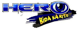 Hero (TV channel) - Image: Hero TV 2013