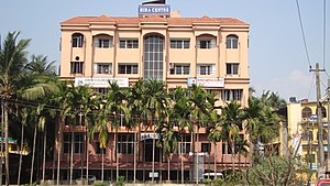 Jamaat-e-Islami Hind - Headquarters building of the Kerala Chapter of Jamaat-e-Islami