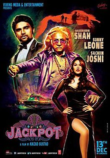 Jackpot (2013) - Hindi Movie