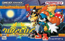 Klonoa Heroes packaging.PNG