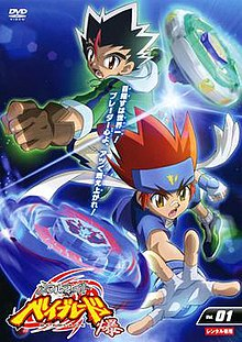 List Of Beyblade Metal Masters Episodes