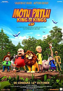 Motu Patlu King Of Kings Wikipedia