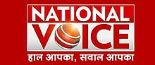 National Voice Hindi