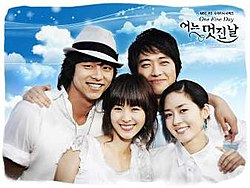 One Fine Day TV poster.jpeg