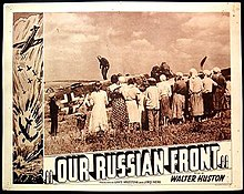 Our Russian Friont 1942 lobby card.jpg