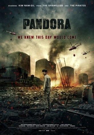 Pandora (2016 film) - International poster