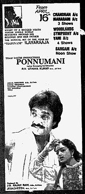 Ponnumani 1993 Tamil Movie Watch Online