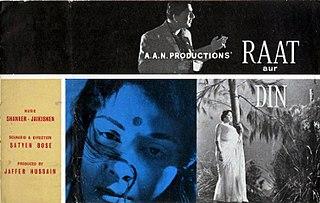 <i>Raat Aur Din</i> 1967 Indian film