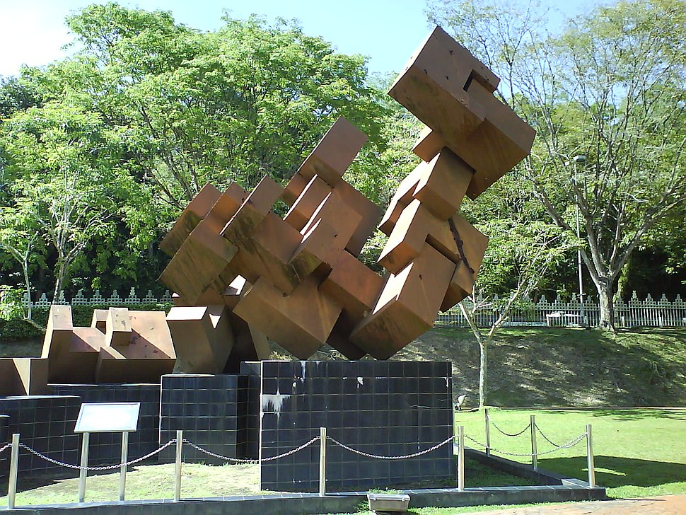 Sculpture Persiaran Damuan