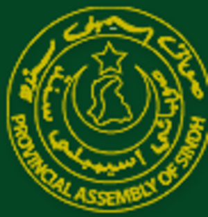 Provincial Assembly of Sindh - Image: Sindh Assembley logo