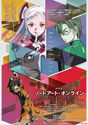 Sword Art Online The Movie: Ordinal Scale - Theatrical release poster