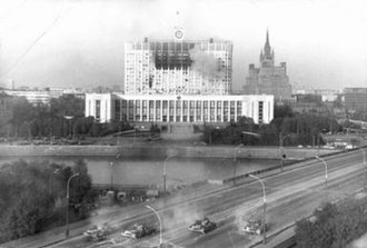 1993 Russian constitutional crisis - Tanks of the Taman Division shelling the Russian White House on October 4, 1993