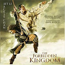 The Forbidden Kingdom - Original Motion Picture Score.jpg