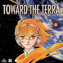 Toward the Terra - Wikipedia