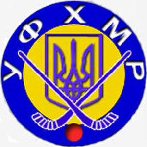 Ukrainian Bandy and Rink bandy Federation - Logo of the federation.