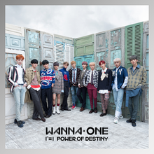 Wanna One – 1¹¹=1 (Power of Destiny).png