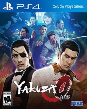 Yakuza 0 - Image: Yakuza 0