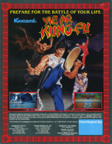 Yie Ar Kung-Fu flyer.png