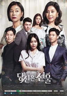 <i>You Are a Gift</i> South Korean television series